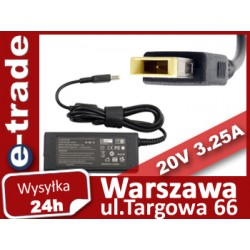 POWER SUPPLY, AC ADAPTER Z19